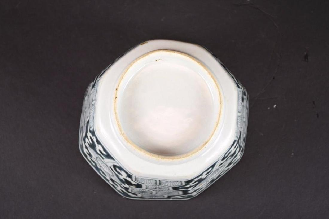 Chinese Blue & White Cup - 6