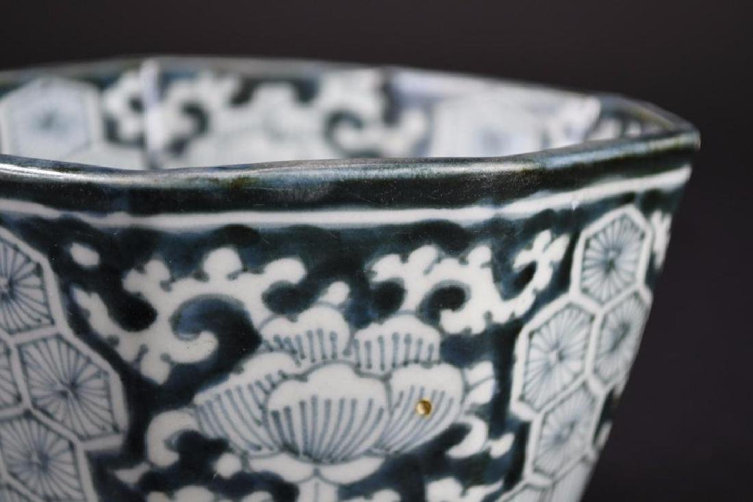 Chinese Blue & White Cup - 8