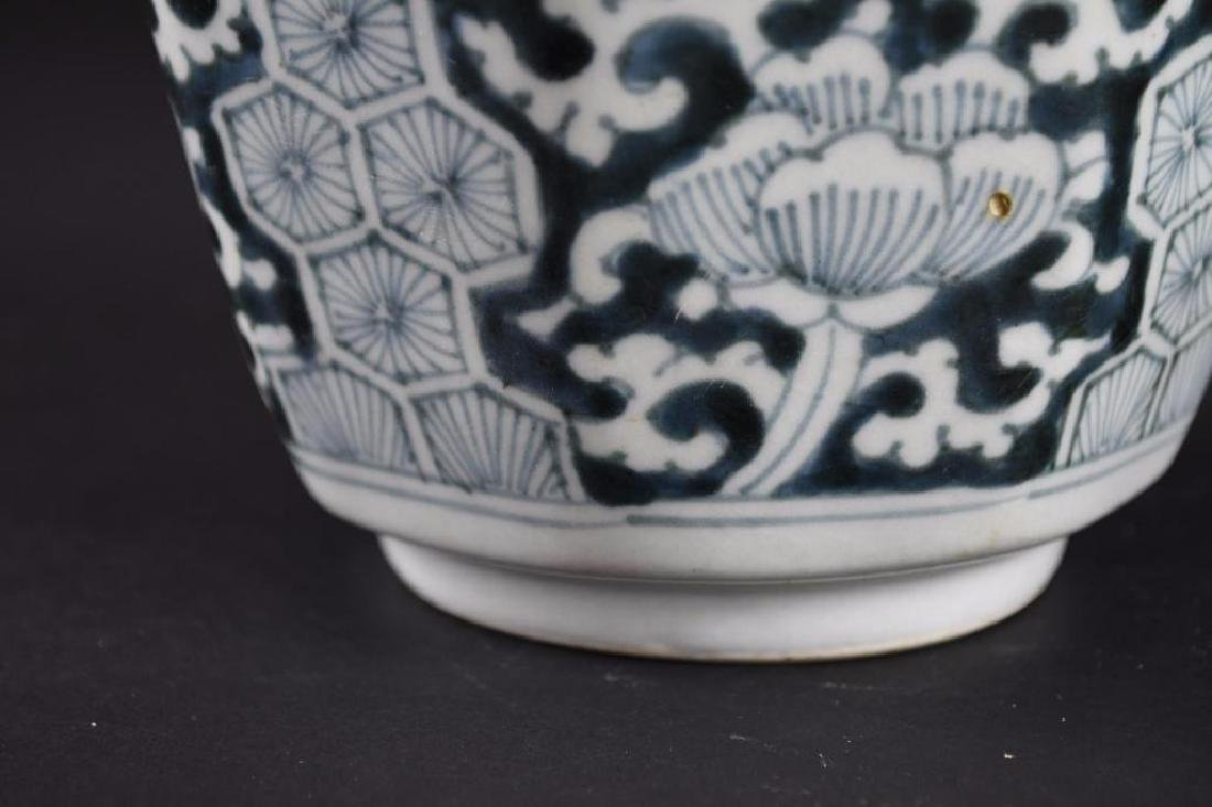 Chinese Blue & White Cup - 9