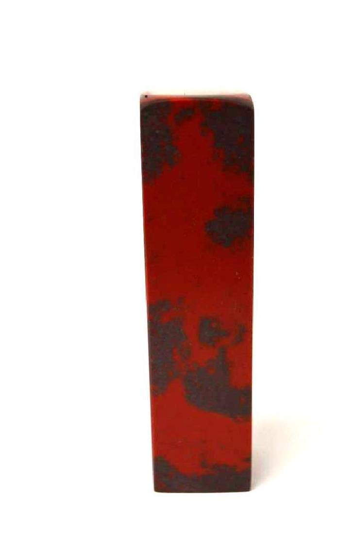 Chinese Chicken Blood Stamp Seal - 3