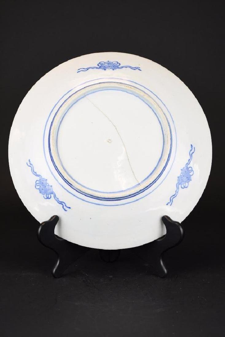 Chinese Blue & White Charger - 3