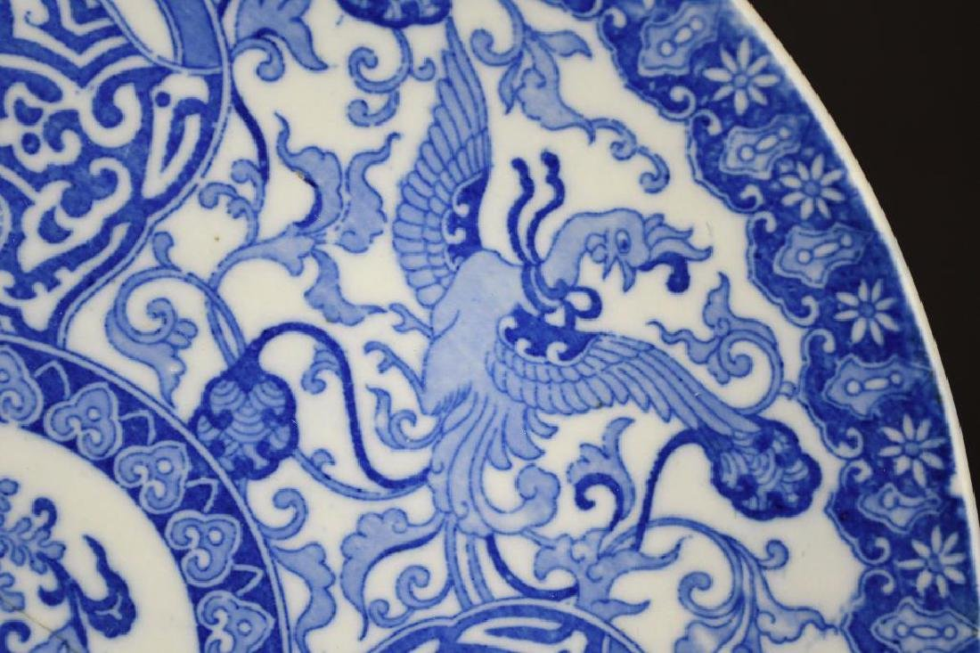 Chinese Blue & White Charger - 6