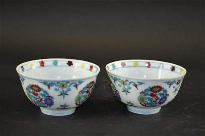 Pair of Chinese Wucai Glaze Porcelain Cups