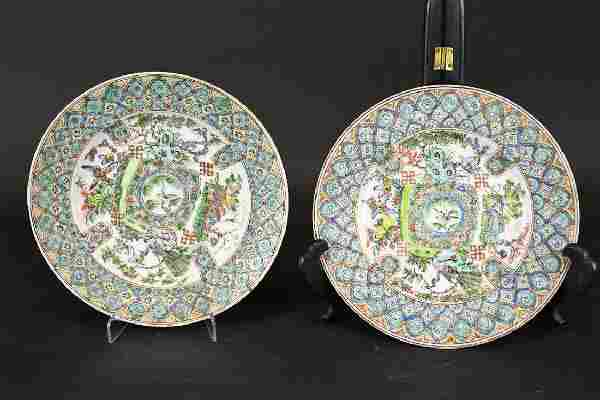 Two Antique Chinese Famille Verte Porcelain Plates