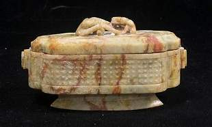 Chinese Jade Rectangular Box