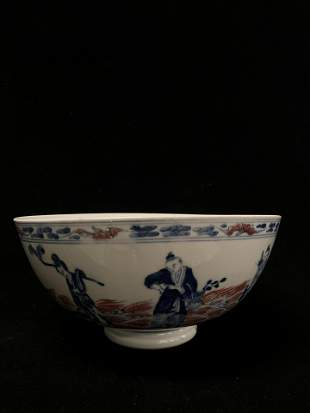Chinese Blue, White and Red Porcelain Bowl