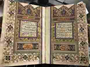 ANTIQUE COMPLETE QURAN MANUSCRIPT PAPER MACHE COVERS