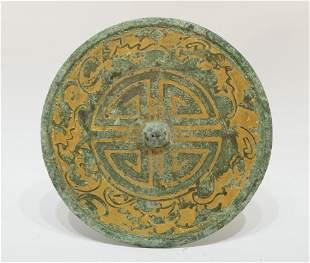 A Gilt Decorated Bronze 'Beast' Mirror