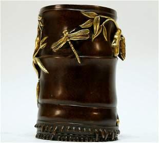 A Rare Gilt Bronze Bamboo Brush-Holder