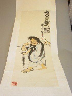 16: Chinese Painting - Qi BaiShi
