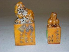 20: Two ShouShan Stone Seals