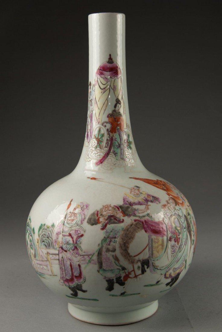 25: Famille Rose Vase Bottle