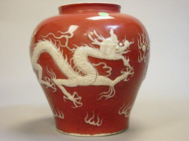 26: Ox Blood Dragon Vase