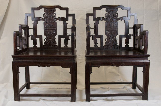 41: Pair of Chinese Carved Zitan Chairs, Republic