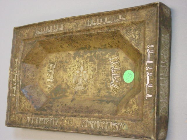 58: Islamic Silver Inlaid Bronze Tray