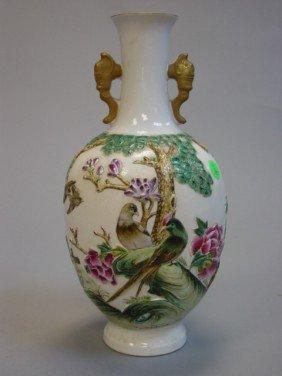 Famille Verte Bottle Vase