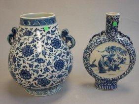 Pair Of Blue & White Vases