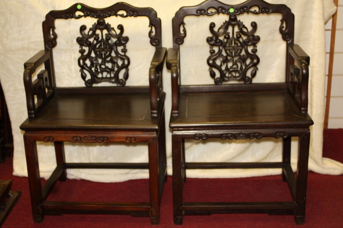 43A: A Pair of Finely Carved Zitan Chairs