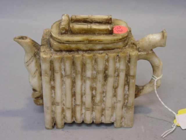 5: Rare and Fully Carved Jade Teapot