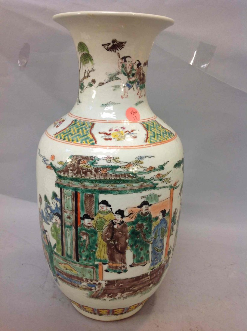 12: Chinese Famille Rose Porcelain Republic