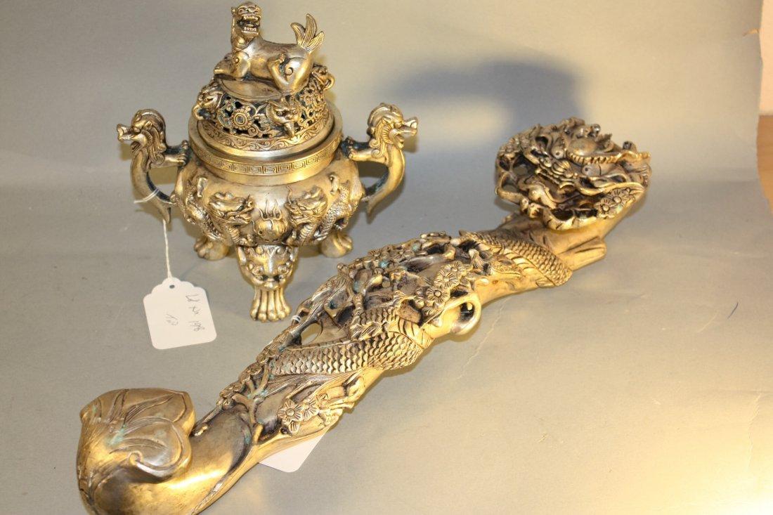 198: Bronze Rui Scepter and Lidded Bronze Censor
