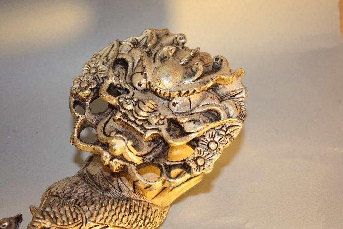 198: Bronze Rui Scepter and Lidded Bronze Censor - 3