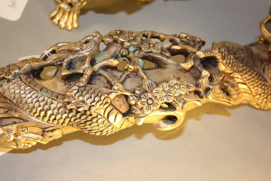198: Bronze Rui Scepter and Lidded Bronze Censor - 4