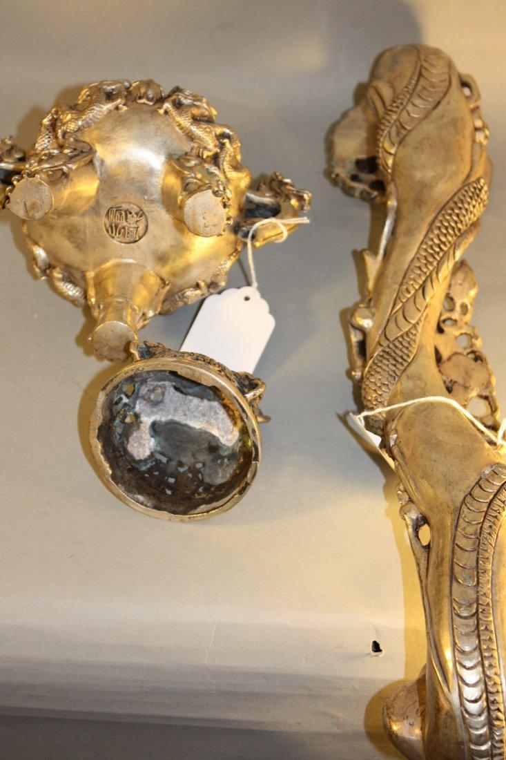 198: Bronze Rui Scepter and Lidded Bronze Censor - 9