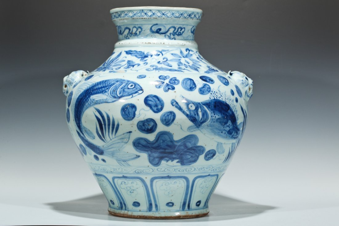 4: Chinese Blue & White Vase Probably Yuan