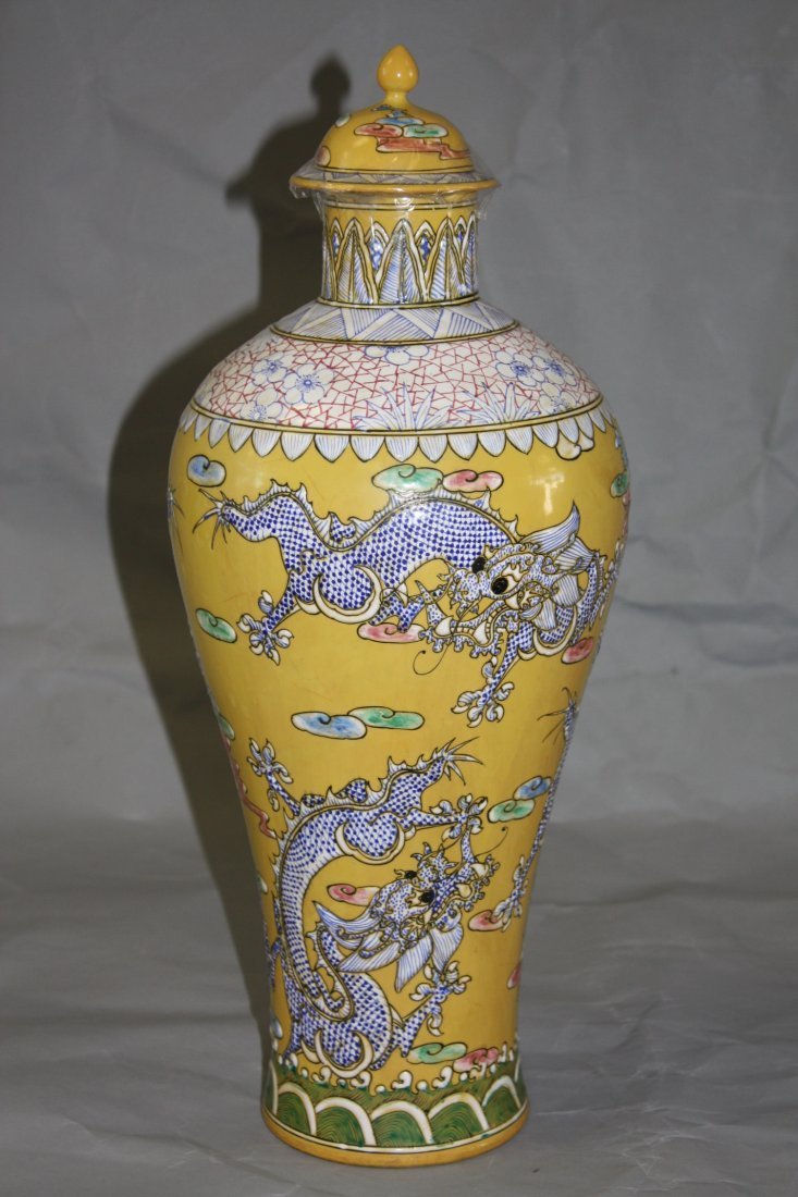 6: Chinese Yellow Ground Porcelain Lided Vase