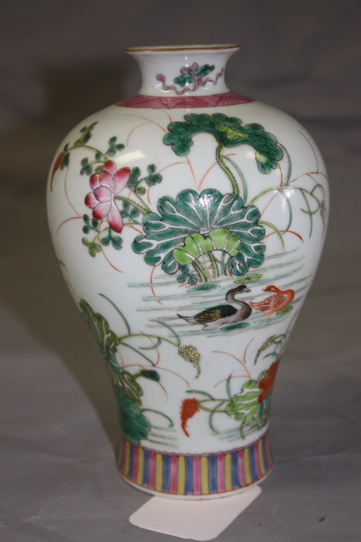 23: Pair of Chinese Famille Rose Porcelain Vase