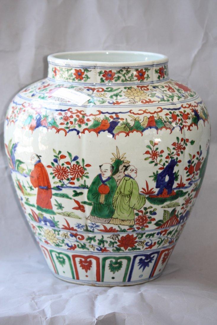 3: Chinese Famille Rose Large Porcelain Vase