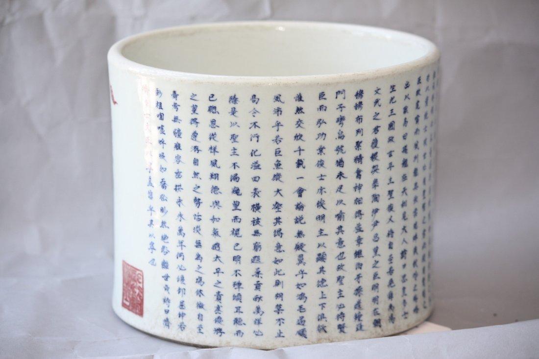 6: Chinese Blue & White Writing Porcelain Brush Pot