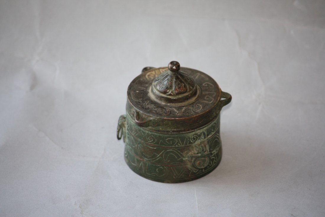 8: Antique Islamic Silver Inlaid Bronze Inkwell