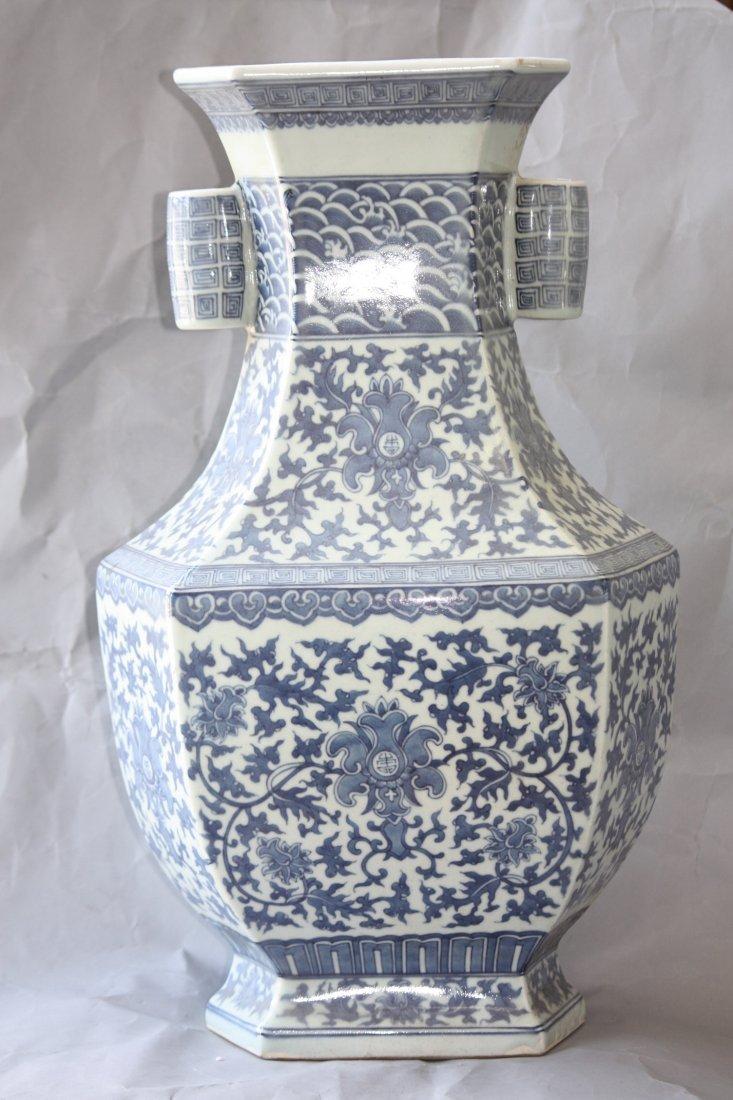 14:  Chinese Blue & White Porcelain Vase