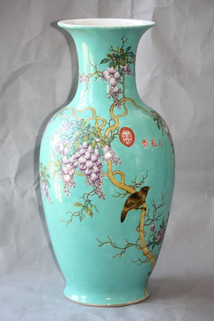 22: Chinese Famille Rose Porcelain Vase