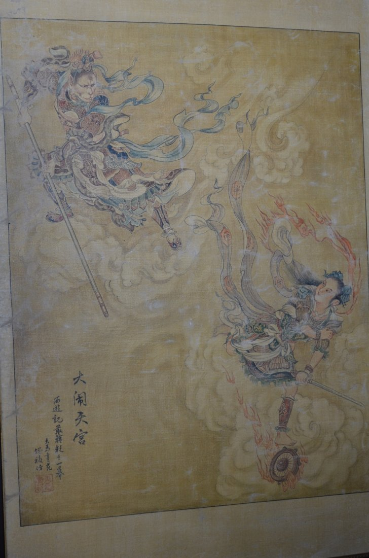 1: Chinese Painting of Monkey King in a Battle