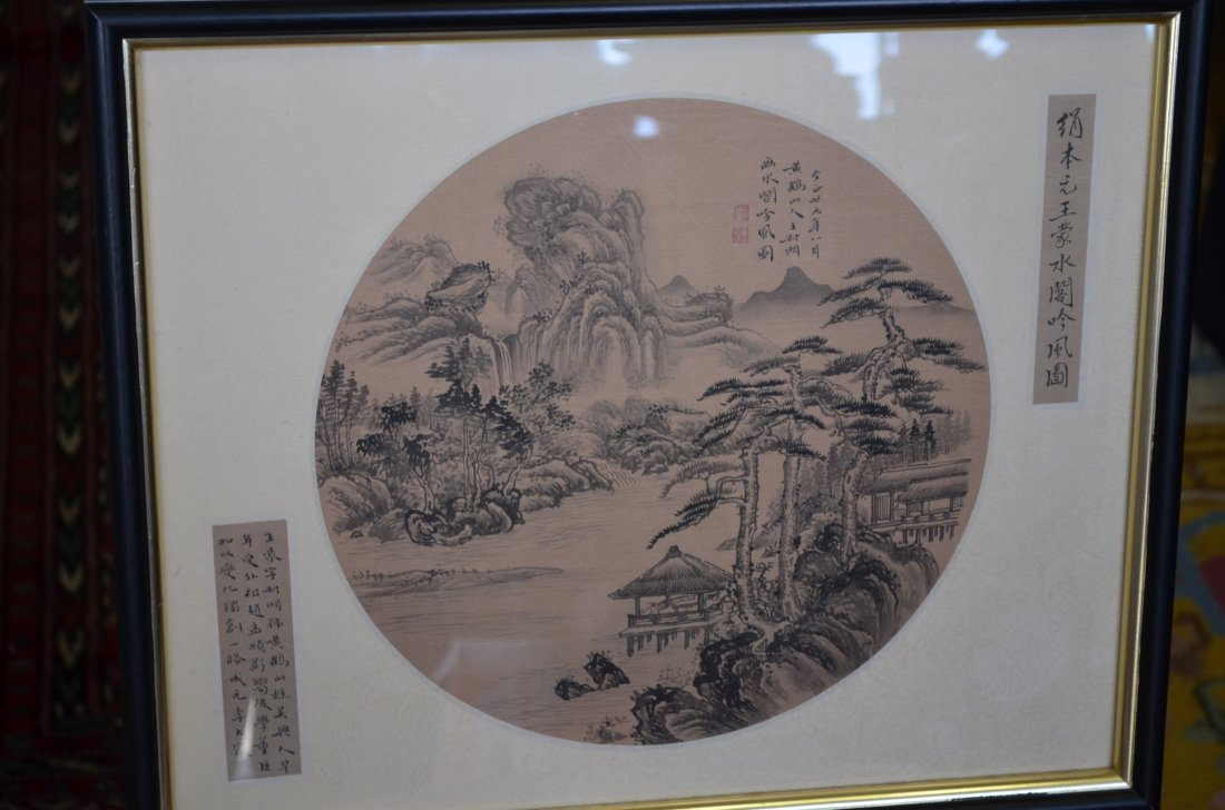 5: Framed Chinese Painting of Mountain Landscape