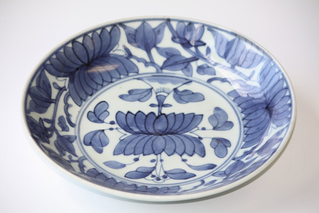 10: Antique Chinese Blue & White Plate
