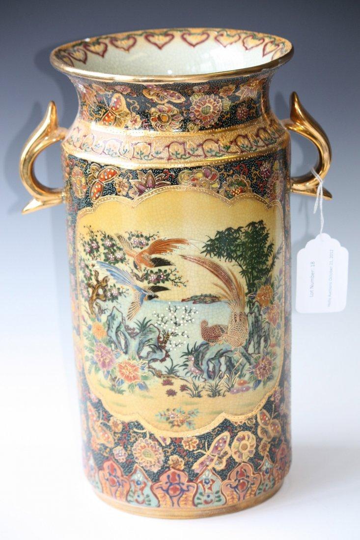 18: Japanese Satsuma Style Vase