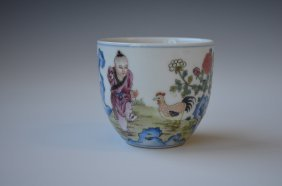 1: Chinese Famille Rose Porcelain Chicken Cup