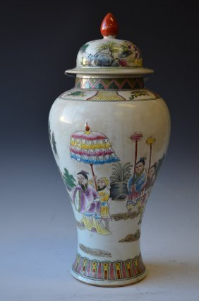7: Chinese Famille Rose Porcelain Lided Jar