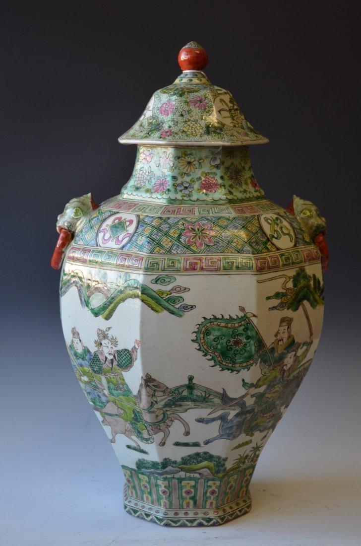 8: Large Chinese Famille Verte Porcelain Lided Jar