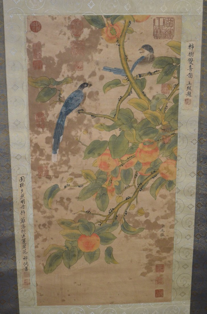 12: Chinese Scroll Painting of a Bird