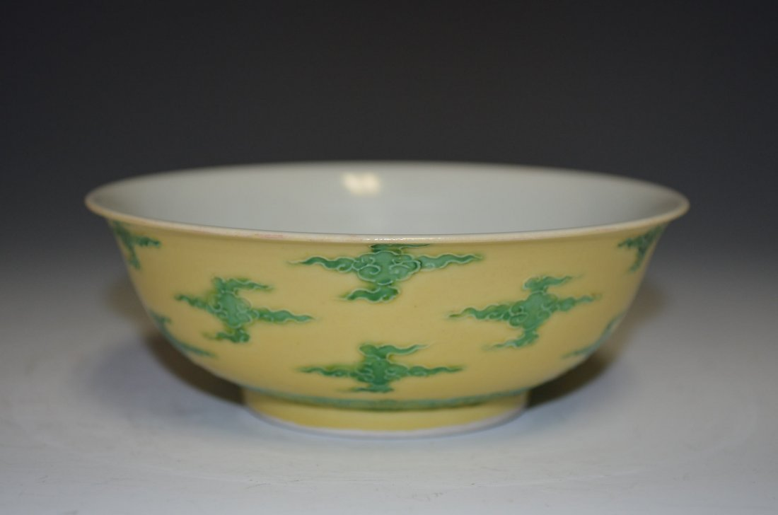 Chinese Yellow Glazed Bowl with Green Clouds