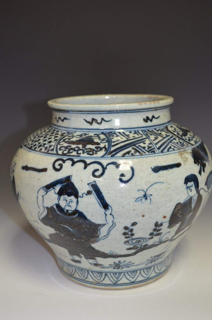 10: Chinese Blue & White Glazed Porcelain Vase
