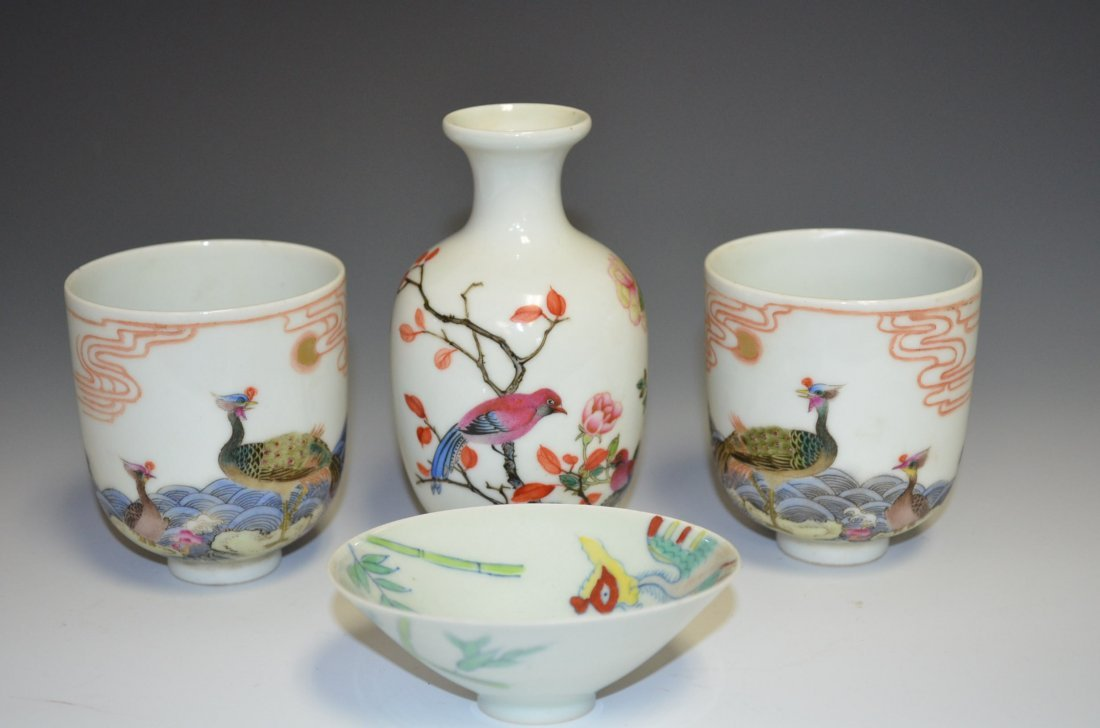 13: Four Pieces of Famille Rose Porcelain Items