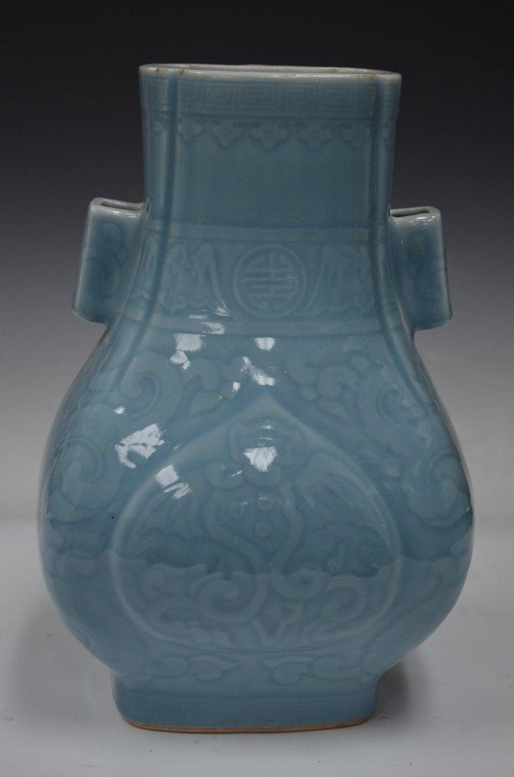 Chinese Pale Blue Vase