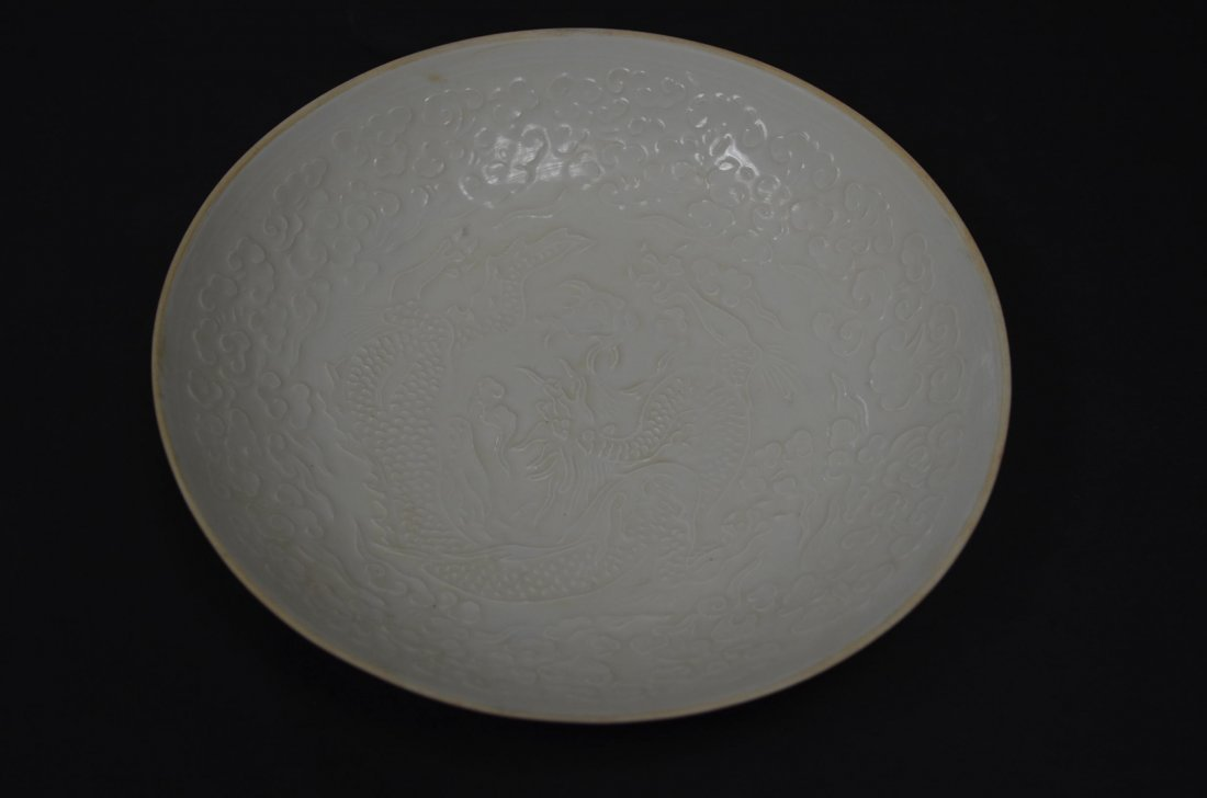 Chinese White Glazed Porcelain Dragon Bowl