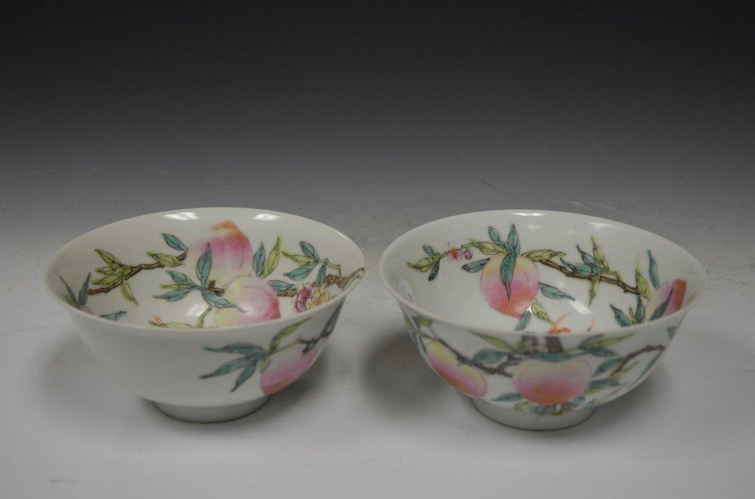 A Pair of Chinese Porcelain Peach Bowls